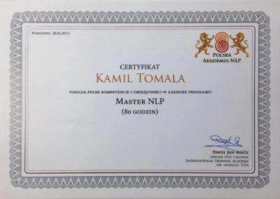 MasterNLP PANLP